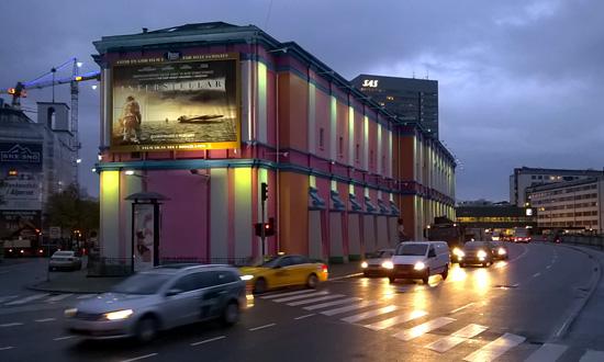 smuk fisse Atlas cinema rødovre